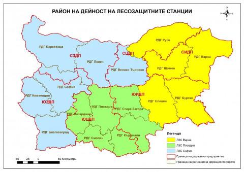 Район на дейност на лесозащитните станции към 10.04.2020